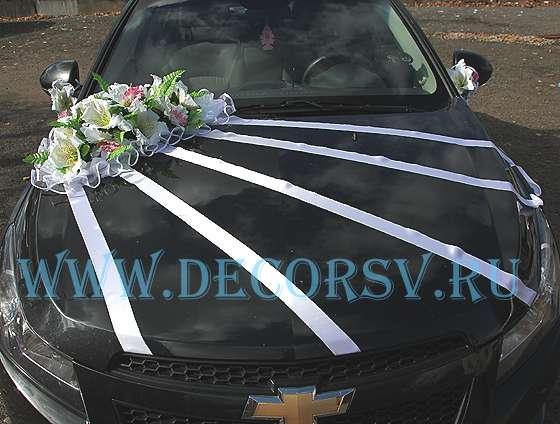 изготовлю на заказ , прокат 1000 руб - фото 9309106 Свадебное агентство Натальи Ким
