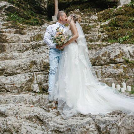 """Свадебная церемония - пакет """"Водопады"""""""