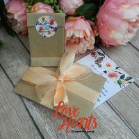 Приглашение в персиковых тонах
