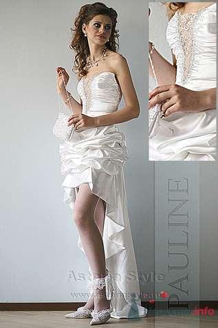Фото 71294 в коллекции Мои фотографии - Невестушка