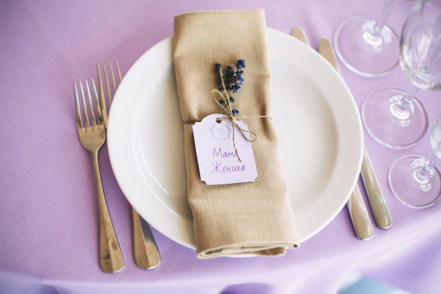 Фото 12314142 в коллекции Лавандовая свадьба - Woodberry - бюро декора и флористики