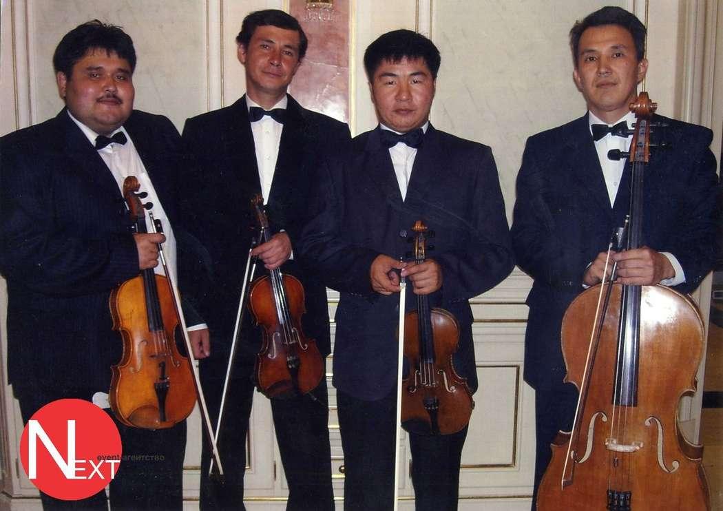 Классический струнный квартет Торжественное музыкальное оформление вечера Организация выступлений: NEXT Event-агентство тел.: +77077670404 e-mail:info@nextevent.kz - фото 9988256 Nextevent event-agency