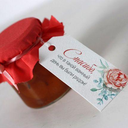 Варенье в подарок вашим гостям