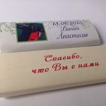 Сладкие именные карточки на стол