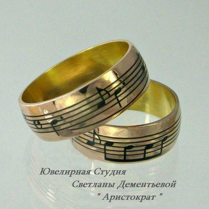 """Обручальные кольца из золота """" Любимая мелодия"""""""