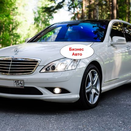 Mersedes Benz S221 long