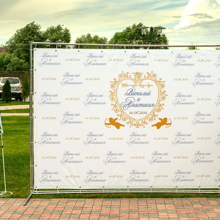 Баннер для Свадьбы