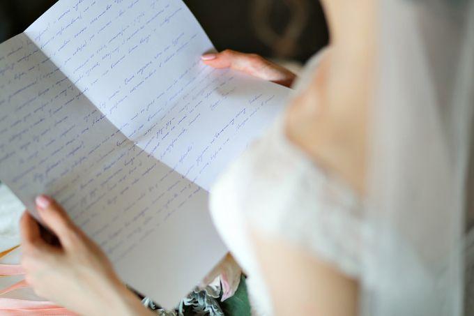 Письма жениха и невесты