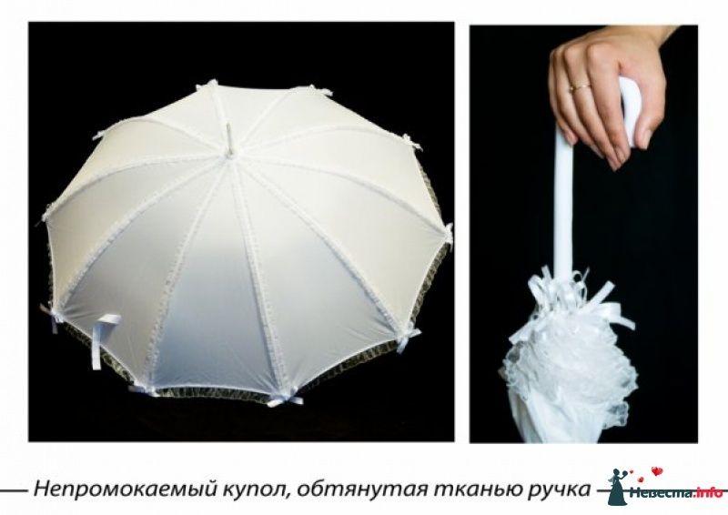 """Фото 442180 в коллекции Свадебные зонты, о которых Вы мечтали! - Магазин """"Свадебные зонты в Казани"""""""