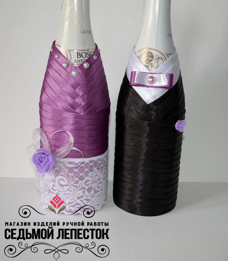Одежда на бутылки