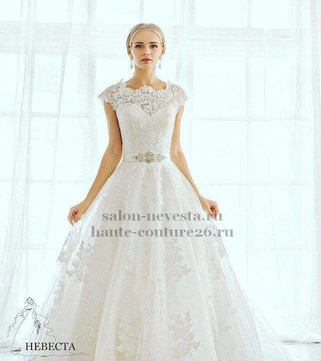 """Фото 10480350 в коллекции Наши платья))) - Свадебный салон """"Невеста, бывший От-кутюр"""""""