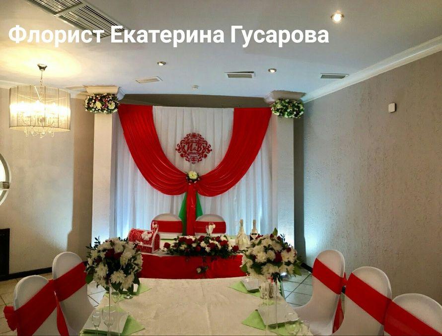 Фото 19563438 в коллекции Оформление президиума - Мастерская флористики Wedding planner