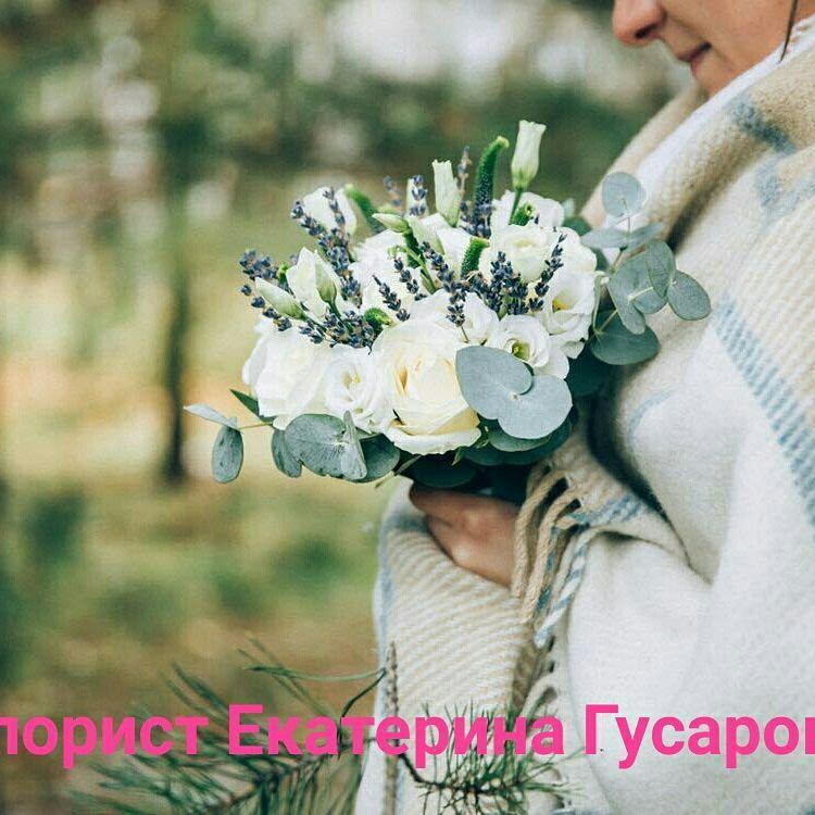 Фото 19563456 в коллекции Букет невесты - Мастерская флористики Wedding planner