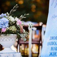 """Организация и декор - Агентство """"Амур"""" Фото - Алена Власова"""