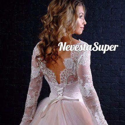 """Свадебное платье """"Морозная малина"""""""