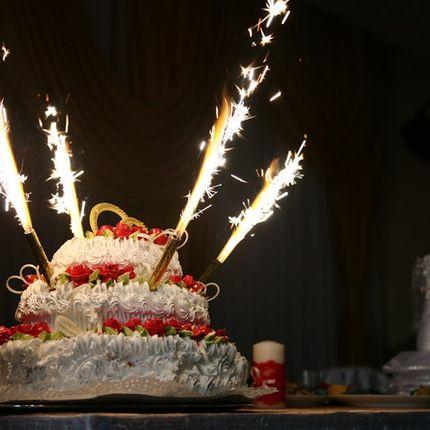 Проведение и организация свадьбы