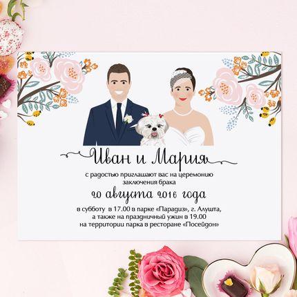 Свадебные пригласительные с розовыми цветами