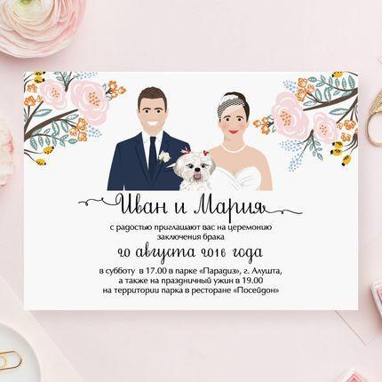 Свадебные пригласительные с розовыми цветами, 25 шт.