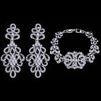 Комплект (браслет+серьги) Артикул: kt01400