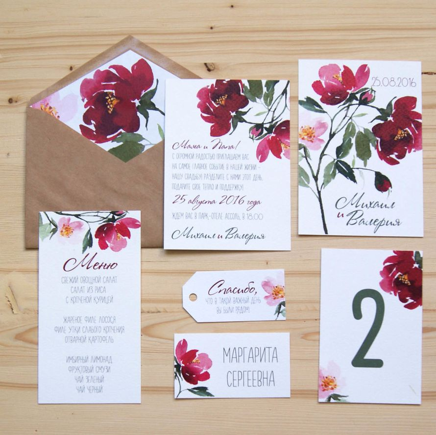 """Яркие акварельные цветы на приглашениях замечательно подойдут для летней свадьбы - фото 10826164 Студия полиграфии """"Cute wedding"""""""