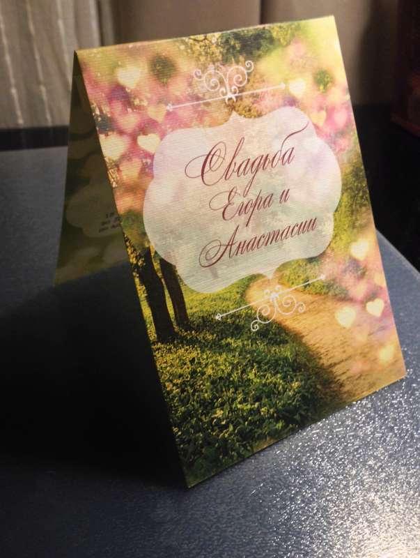 """Необычные приглашения для яркой пары Анастасии и Егора с эффектом 3-D - фото 11880080 Студия полиграфии """"Cute wedding"""""""