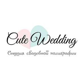 """Фото 12565586 в коллекции Примеры индивидуально разработанных приглашений - Студия полиграфии """"Cute wedding"""""""