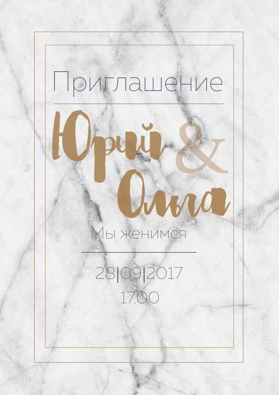 """Фото 17021522 в коллекции Примеры индивидуально разработанных приглашений - Студия полиграфии """"Cute wedding"""""""