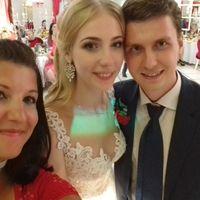 Свадьба Алены и Андрея!!!