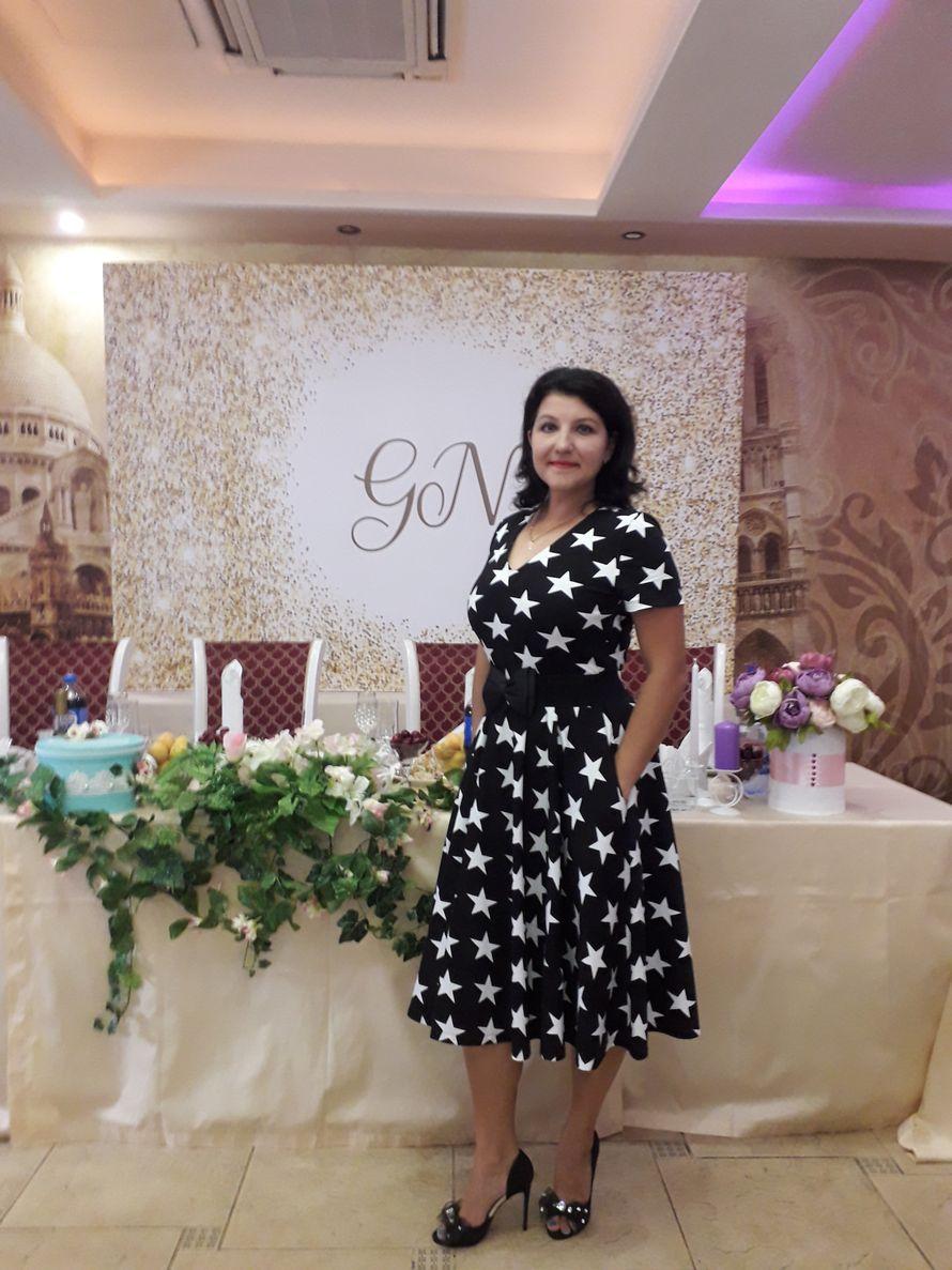 Свадьба Гриши и Наташи 2019 - фото 19020778 Ведущая Марина Rogova