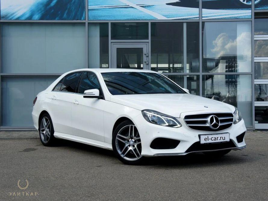 Mercedes-Benz E-classe
