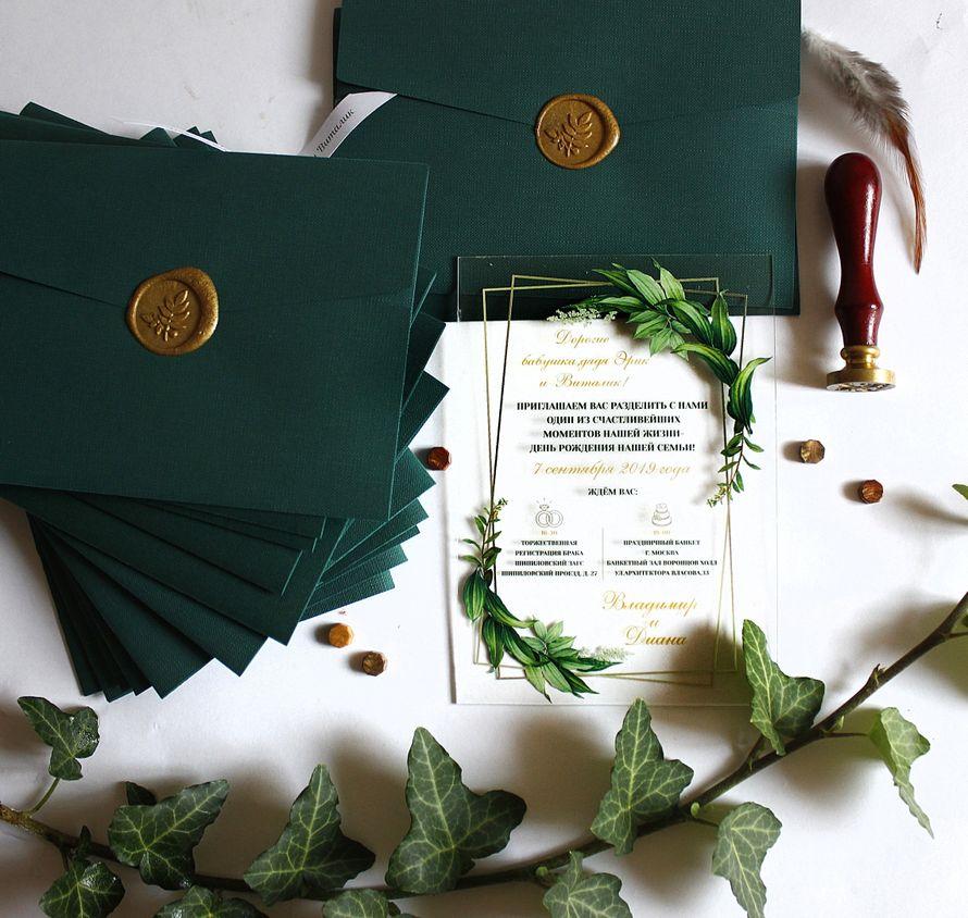 Комплект из приглашения на стекле в конверте с сургучной печатью