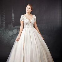 """Свадебное платье """"7024"""""""