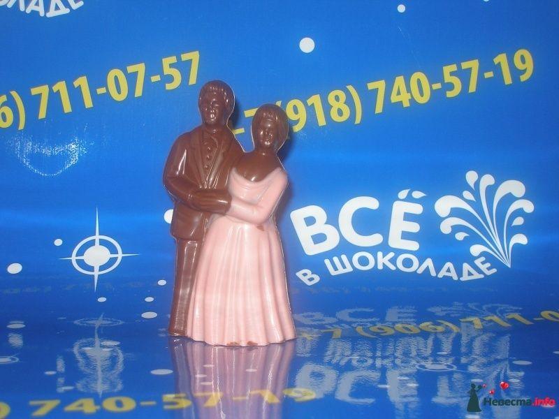 """шоколадная фигурка """"Жених и невеста"""""""" - фото 459314 Компания """"Всё в шоколаде"""" - сладости на свадьбу"""