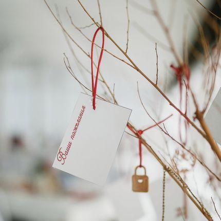 Дерево пожеланий от гостей