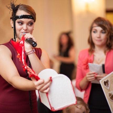 Проведение свадьбы и диджей