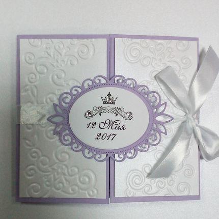 """Приглашение """"Violet"""""""