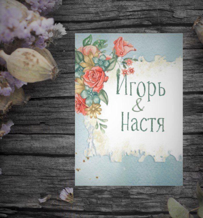Фото 15409422 в коллекции Свадебная полиграфия - ФилигранЪ - студия свадебной полиграфии