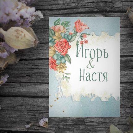 """Приглашение """"Утро счастья"""", цена за 1 шт"""