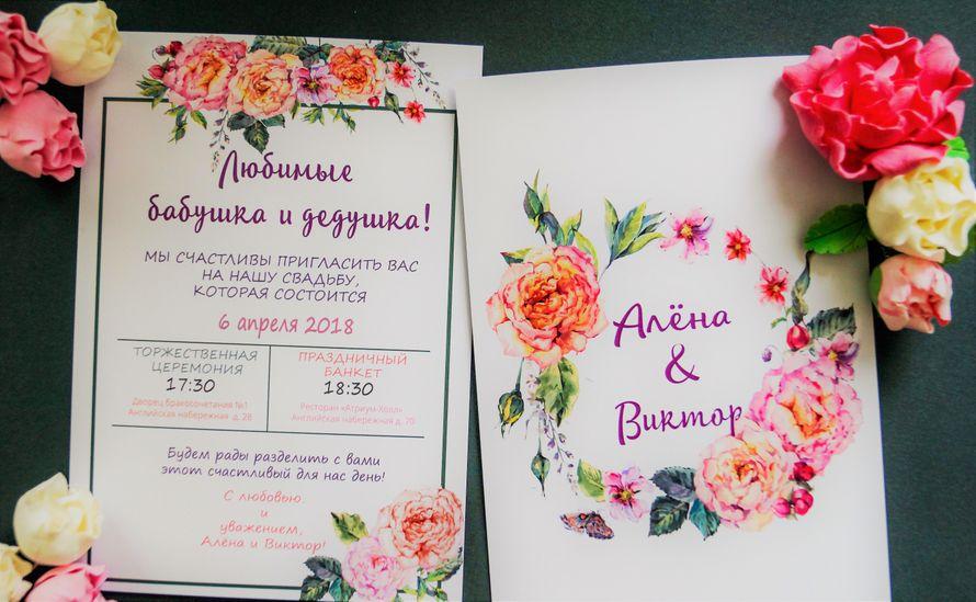 Фото 17309630 в коллекции Свадебная полиграфия - ФилигранЪ - студия свадебной полиграфии