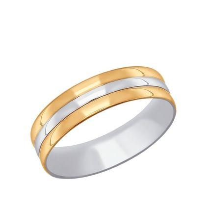 Обручальное кольцо, арт. 110208
