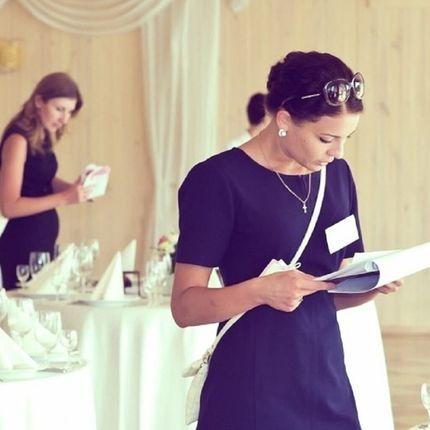 Свадебный распорядитель, стоимостью за час