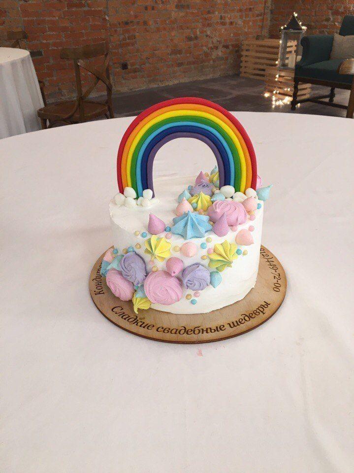 """Детский ,яркий ,радужный торт ,усыпанный разноцветными сладостями. - фото 13956250 Кондитерская """"Тирамису"""""""