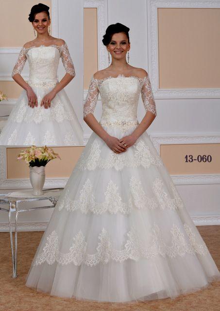 """Фото 1628673 в коллекции Свадебные платья в наличии - Магазин-салон """"Свадебный вальс"""""""