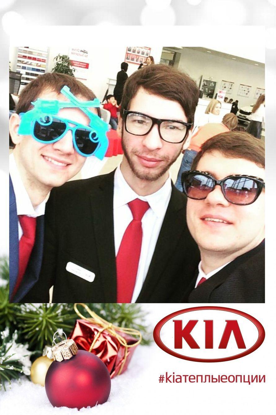"Фото 14482902 в коллекции Презентация нового автомобиля в автосалоне KIA - ""Happybox"" - аренда фотобудки"