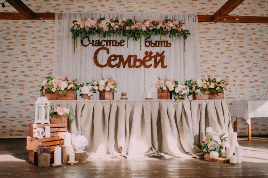 Украшение декор свадеб