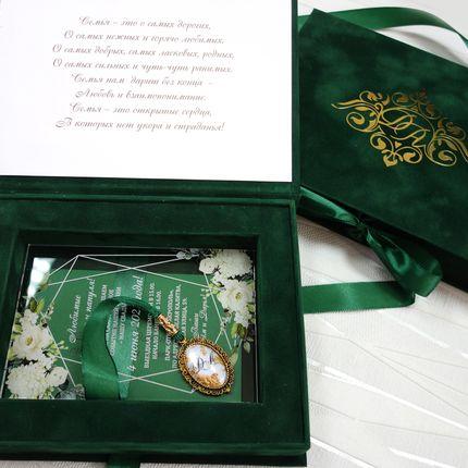 Приглашение в бархатной коробочке - комплект