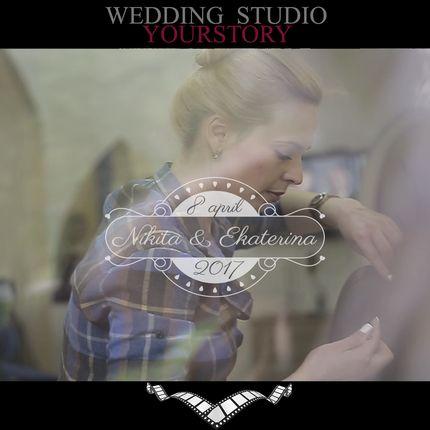 Видеосъёмка полного дня (2 камеры) + Love story в подарок