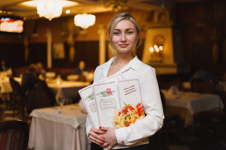 "Фото 17075020 в коллекции 14 февраля в Mia Famiglia! - Ресторан ""Mia famiglia"""