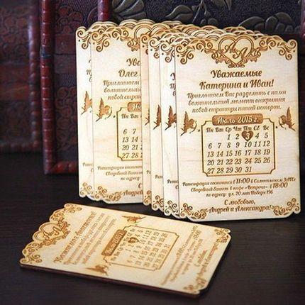 Пригласительные на свадьбу в виде календарика, цена за 7 шт.
