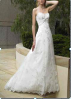 """Фото 860449 в коллекции Свадебные платья в наличии более 150 моделей!!! - Свадебное агентство """"Эксклюзив"""""""
